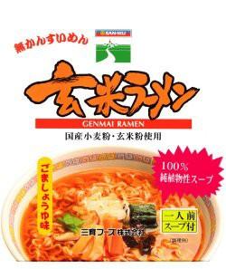 三育フーズ 玄米ラーメン 100g×20袋セット