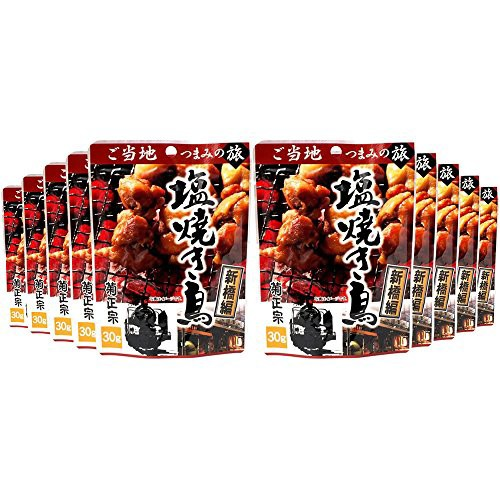 菊正宗 ご当地つまみの旅 塩焼き鳥(新橋編) 30g×10袋