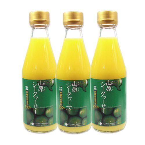 沖縄名産 山原(ヤンバル) シークワーサー 果汁100% 300ml ×3本セット