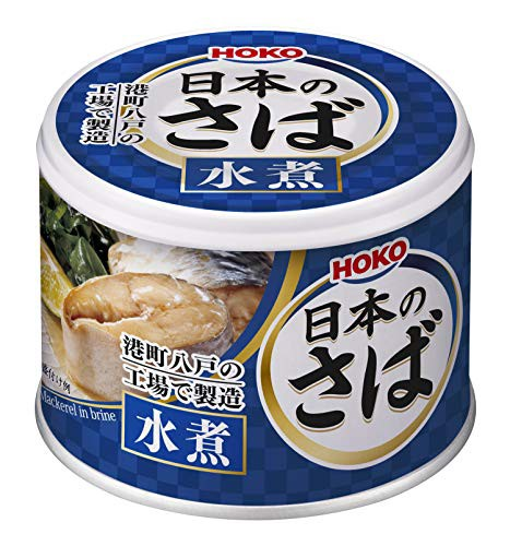 HOKO 宝幸 さば水煮 国内産さば使用 190g缶(EO6号) 24缶セット