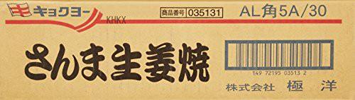 キョクヨー さんま生姜焼 100g×30個