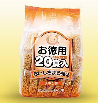 お徳用ミニラーメン20食入(チキン味)