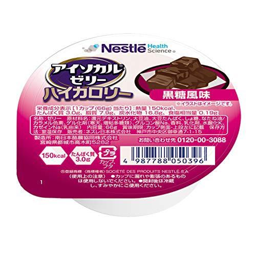 Nestle(ネスレ) アイソカル ゼリー ハイカロリー HC 黒糖風味 ( 飲みやすい 高カロリー エネルギー ゼリー ) 栄養補助食品 介護食 (