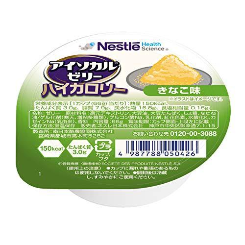 Nestle(ネスレ) アイソカル ゼリー ハイカロリー HC きなこ味 ( 飲みやすい 高カロリー エネルギー ゼリー ) 栄養補助食品 介護食 (