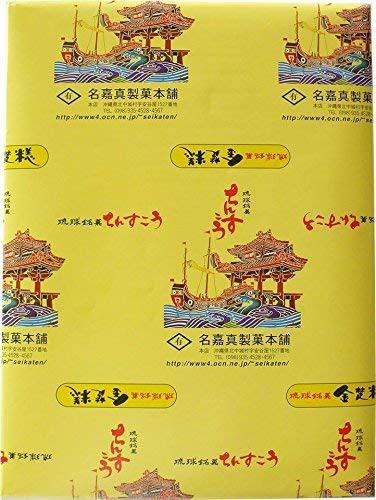 ちんすこう プレーン 56個入り×1箱 名嘉真製菓本舗 沖縄土産 老舗ちんすこう専門店の味 甘すぎず、しつこくない サクサク食感 ばらまき