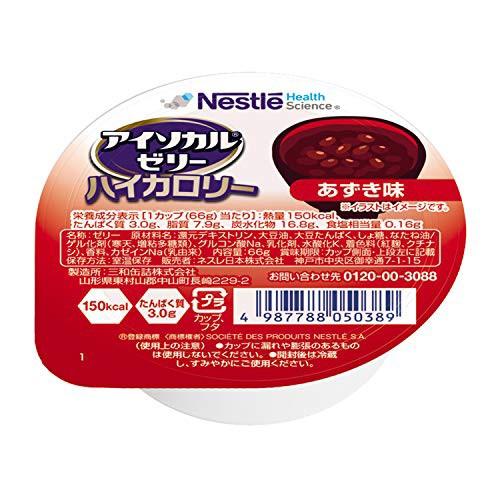 Nestle(ネスレ) アイソカル ゼリー ハイカロリー HCあずき味 ( 飲みやすい 高カロリー エネルギー ゼリー ) 栄養補助食品 介護食 (6