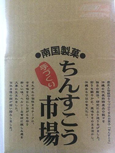 ちんすこう60袋(120個)10種類の味3箱