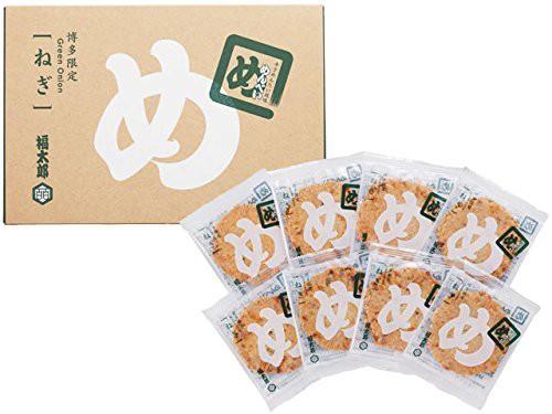 【博多限定】辛子めんたい風味 めんべい(ねぎ) 2枚×8袋