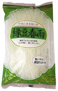 緑豆はるさめ 100g×10個 JAN:4902855013043