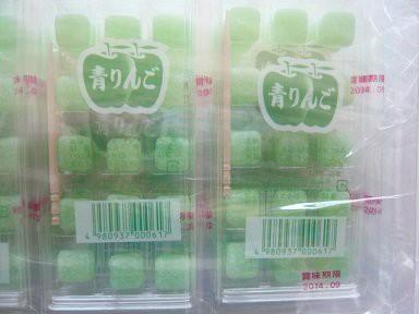 30円 明光 青りんご餅 [1箱 20個入]
