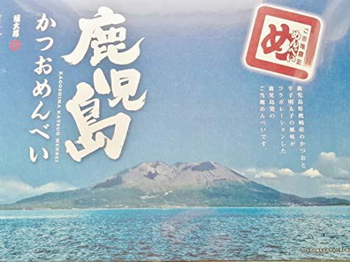 【鹿児島限定】鹿児島かつおめんべい 2枚入x12袋