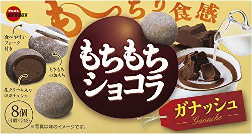 もちもちショコラ ガナッシュチョコレート 6個