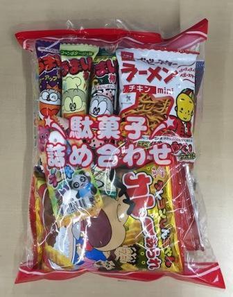 駄菓子詰め合わせ ×12袋