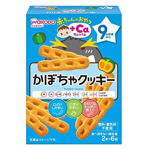 和光堂 赤ちゃんのおやつ+Caカルシウム かぼちゃクッキー×6個 [9か月頃から]