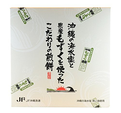 沖縄の海水塩と県産もずくを使ったこだわりの煎餅 (16枚)