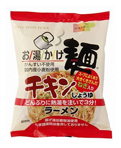 創健社 お湯かけ麺チキン醤油ラーメン 75g ×12個