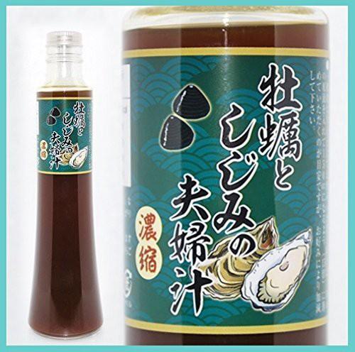 牡蠣としじみの夫婦汁2