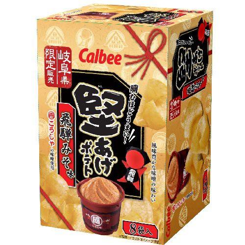 【岐阜県限定】カルビー 堅あげポテト 飛騨みそ味 120g(15g×8袋入)
