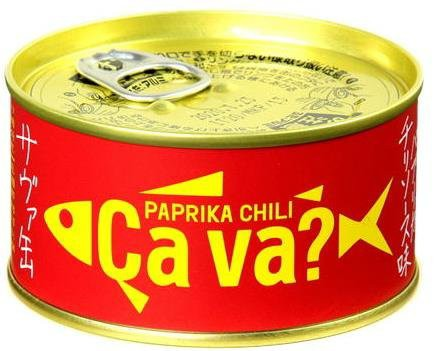 [1(24缶)] 国産サバのオリーブオイル漬 パプリカチリソース味 170g