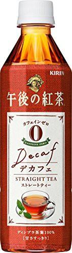 午後の紅茶 ストレートティー デカフェ 500ml×24本 PET