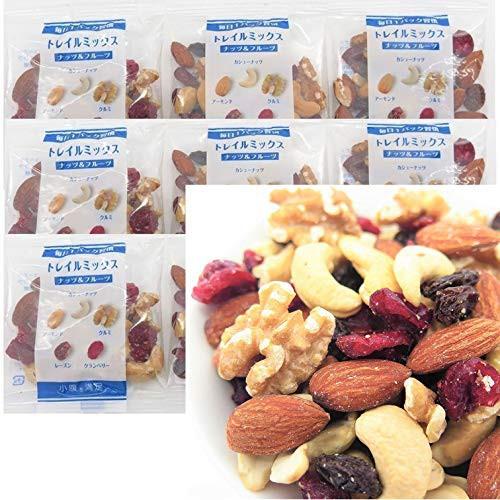 豪華5種の ミックスナッツ フルーツ 25g x 36袋 トレイルミックス 小分け (アーモンド カシューナッツ クルミ レーズン クランベリー