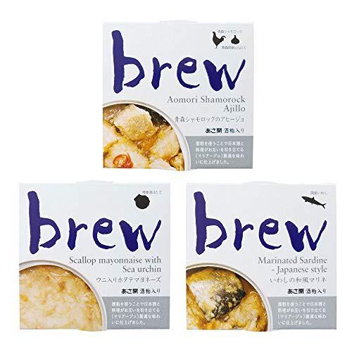 味の加久の屋 brew プレミアムおつまみ 3個セット(青森県産青森シャモロックのアヒージョ、ウニ入りホタテマヨネーズ、いわしの和風マリ