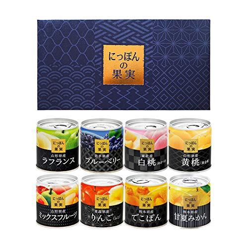 にっぽんの缶詰め 8種類詰め合わせギフトセット(1)(フルーツ ブルーベリー ラフランス 白桃 黄桃 ミックスフルーツ りんご でこぽん 甘