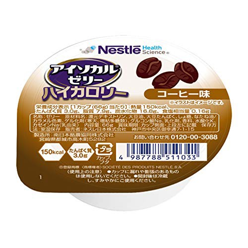 Nestle(ネスレ) アイソカル ゼリー ハイカロリー HC コーヒー味 (飲みやすい 高カロリー エネルギー ゼリー) 栄養補助食品 介護食 (6