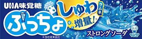 UHA味覚糖 ぷっちょ ストロングソーダ スティック ×10個