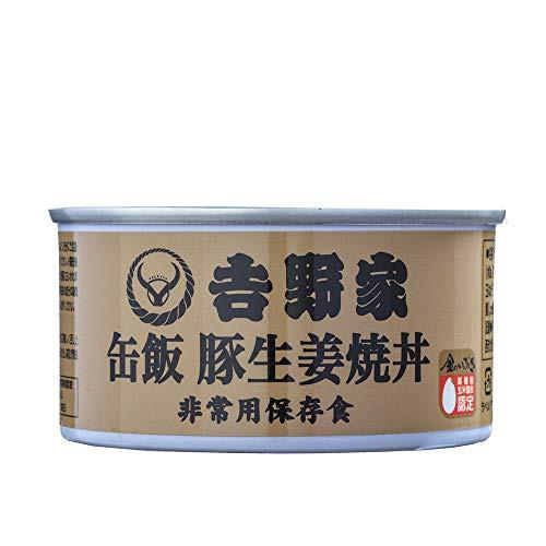吉野家 [缶飯 豚しょうが焼6缶セット]非常食 保存食 防災食 缶詰 /常温便