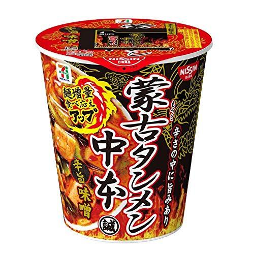 【販路限定品】日清食品 蒙古タンメン中本 辛旨味噌 122g×12個