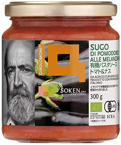 [創建社ジロロモーニ] 有機パスタソース トマト ナス 300g