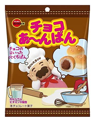 ブルボン チョコあ〜んぱん袋 44g ×10袋