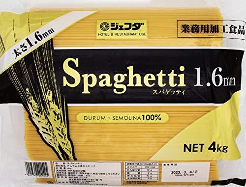 ジェフダ 業務用 デュラム小麦 セモリナ 100%使用 / ハイグレード乾燥 スパゲティ1.6mm 4kg【 3年 長期保存 】小麦の香り豊な スパゲ