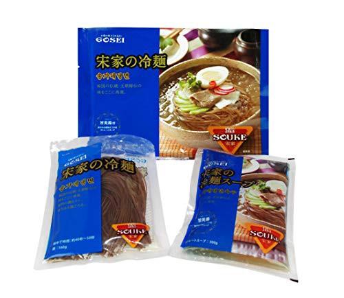 宋家の冷麺 4袋セット スープ(旨美湯)付き | 韓国冷麺 れい麺 韓国 ??? | 韓国の伝統 王朝秘伝の味をここに再現