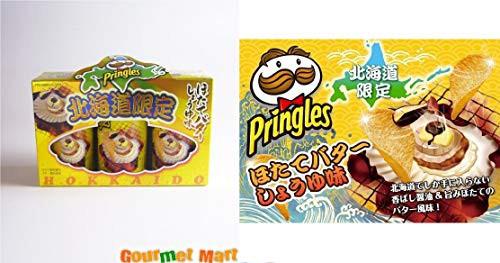 Pringles 北海道限定 ほたてバターしょうゆ味 プリングルズ ホタテ香料使用 バター香料使用 HOKKAIO LIMITED EDITION ポ