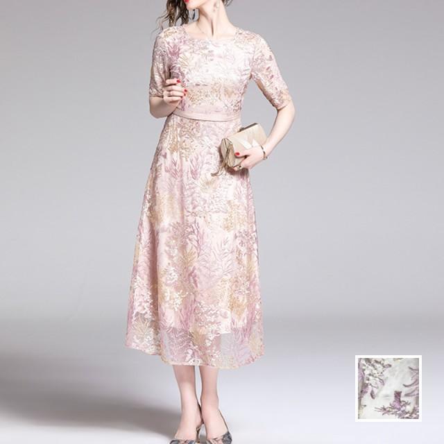 韓国 ファッション レディース ワンピース パーティードレス ロング マキシ 夏 春 秋 パーティー ブライダル naloG855 結婚式 お呼ばれド