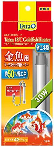 テトラ (Tetra) 18度 金魚用 省エネヒーター GH30 30W