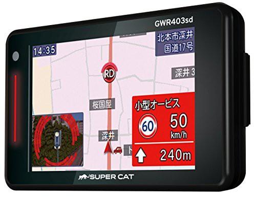 ユピテル レーダー探知機 SUPER CAT GWR403sd 3.6型液晶タッチパネル 取締データ5万4千件登録 受信対応衛星75基 小型オービス対応 OBD2