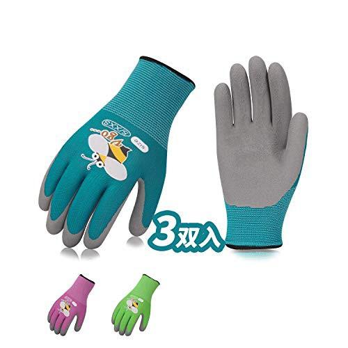 商品名Vgo3双入 5-7歳 子供 ゴムコート 発泡 背抜き 多用途 キッズゴムグローブ作業用ゴム手袋(Size 3S PinkBlueGreen/組 KID-RB6013)