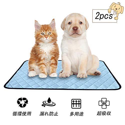 ペット用おしっこマット ペットマット 冷感 防水 速乾 消臭 滑り止め 漏れ防止 介護 用便訓練 小型 中型 犬・猫用 丸ごと洗える 超吸収