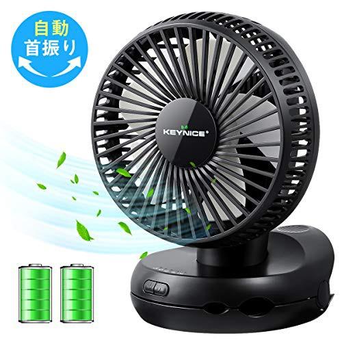 【2020年最新版】KEYNICE 扇風機 小型 卓上扇風機 静音 ミニ扇風機 DCモーター 充電式扇風機 サーキュレーター USB扇風機 ミニファン 折