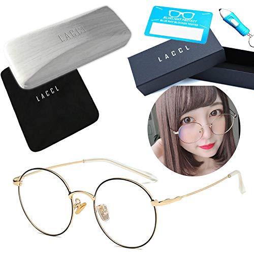 LACCL (ラクル) ブルーライトカット 丸メガネ 超軽量 15グラム 伊達眼鏡 レディース メンズ クリアレンズ 度なし UV 90%以上 (フレーム