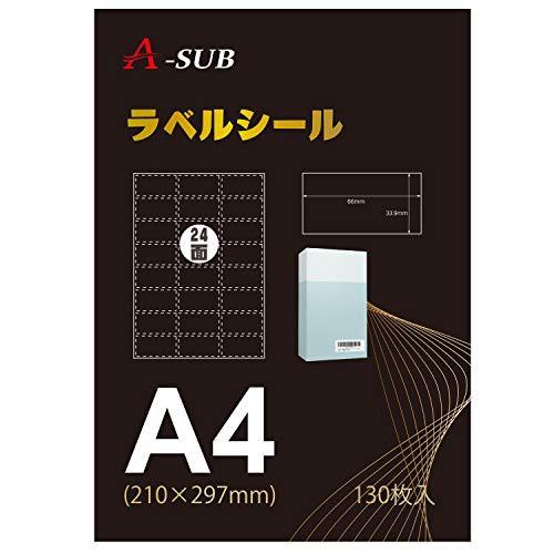 A-SUB 出品者向け FBAラベルシール 配送ラベル 24面 強粘着タイプ 130シート入り 3120枚 66x33.9mm