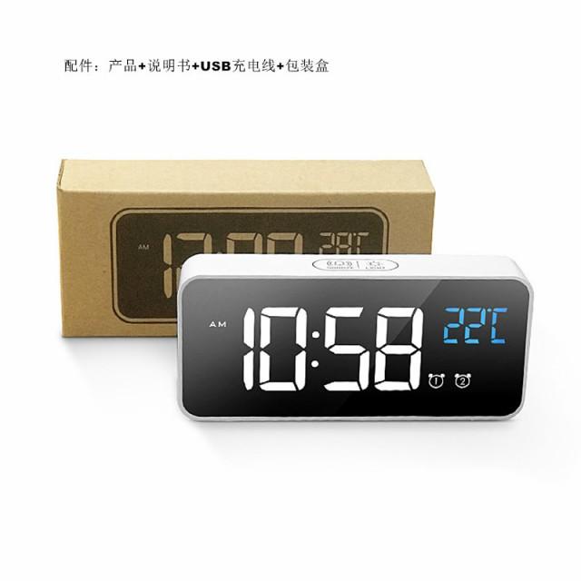 目覚まし時計 起きれる 送料無料 子供 光 シンプル バックライト アラーム  スヌーズ 温度計 自動点灯 めざまし時計