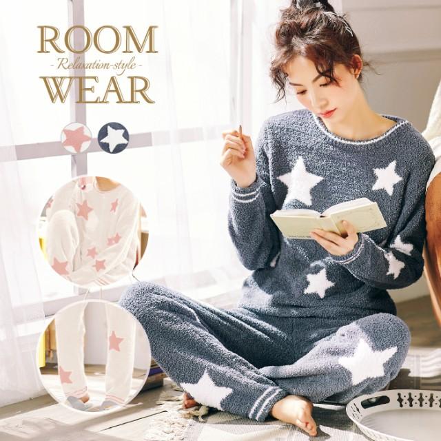 ルームウェア レディース 上下セット 冬 もこもこ パジャマ 部屋着 可愛い 星柄 冬 ふわもこ パジャマ 可愛い 長袖