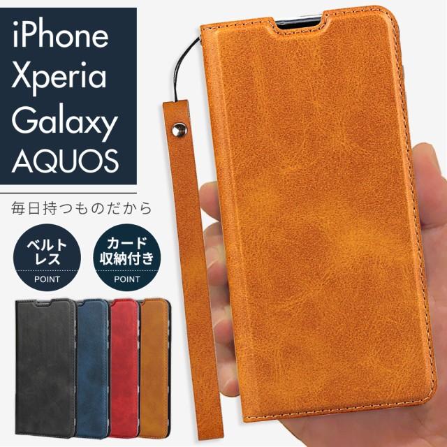 スマホケース 手帳型 ストラップ付 iPhone11 ケース 手帳型 iPhoneSE ケース iPhone SE2 ケース iPhone8 ケース Xperia10II ケース Xper