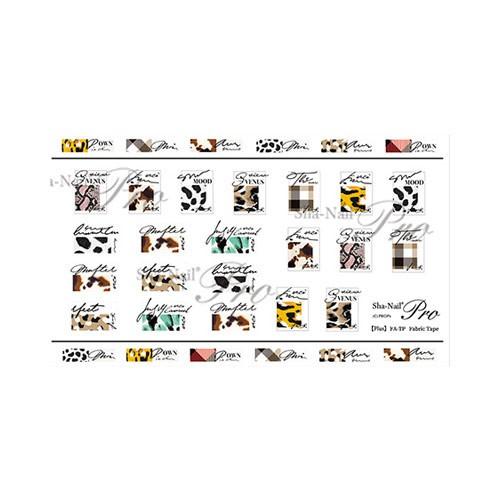 写ネイル Plus ファブリックテープ 【ネイルアート/ネイルシール/セルフネイル/ネイルパーツ/ジェルネイル/ネイル用品】