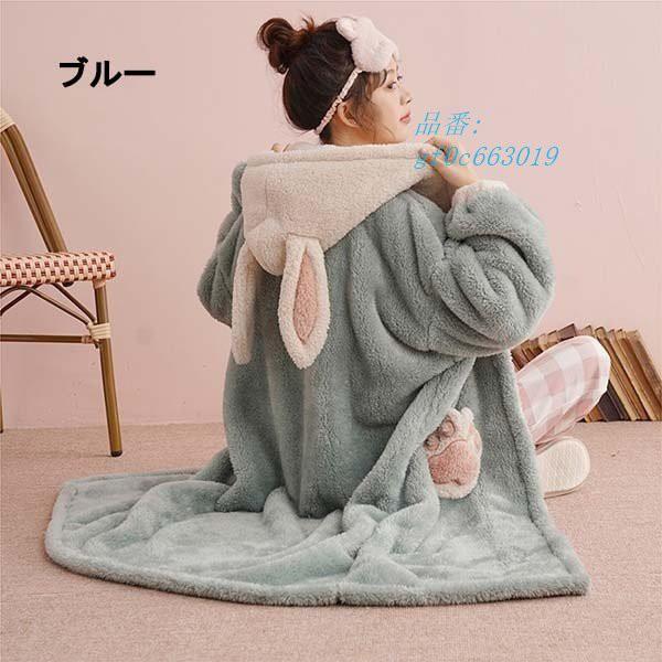 うさぎ耳 しっぽ付き ルームウェア モコモコ ナイトガウン ふわふわ レディース 暖かい 寝巻き かわいい 寝間着 パジャマ ゆったり
