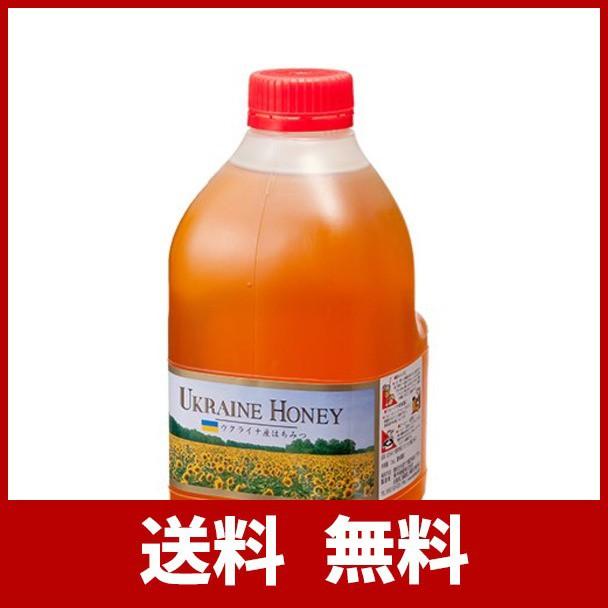 [熊手のはちみつ] ウクライナ産 はちみつ (ポリ 2kg) 100%純粋 ハチミツ 蜂蜜